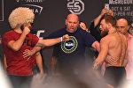 UFC башчысы Дана Уайт, Конор Макгрегор жана Хабиб Нурмагомедов. Архивдик сүрөт