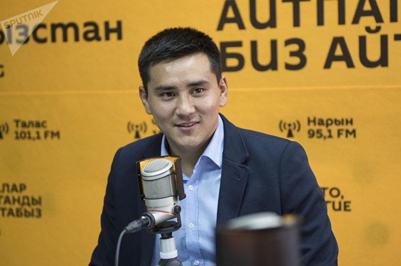 28-летний депутат Бишкекского городского кенеша Жаныбек Абиров во время интервью на радио Sputnik Кыргызстан