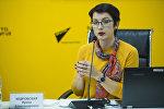 Замруководителя дирекции государственных интернет-проектов МИА Россия сегодня Ирина Кедровская