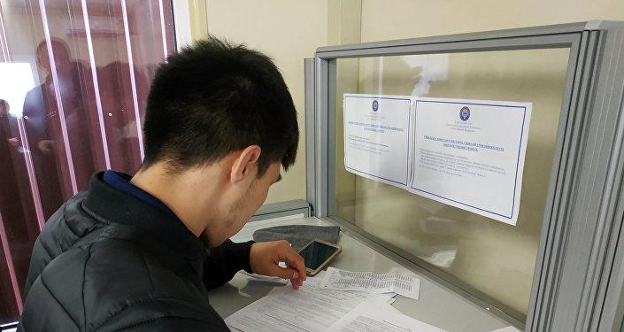 Работа посольства Кыргызстана в России