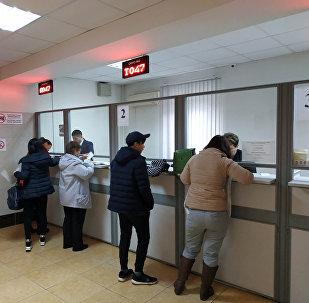 Здание консульского отдела посольства Кыргызстана в Москве. Архивное фото