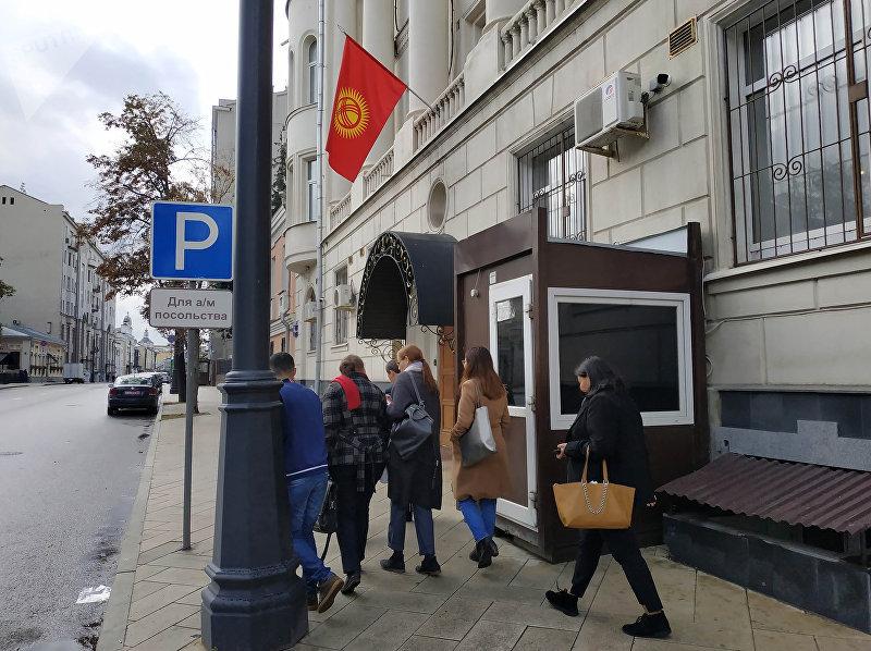 Здание посольства Кыргызстана в России