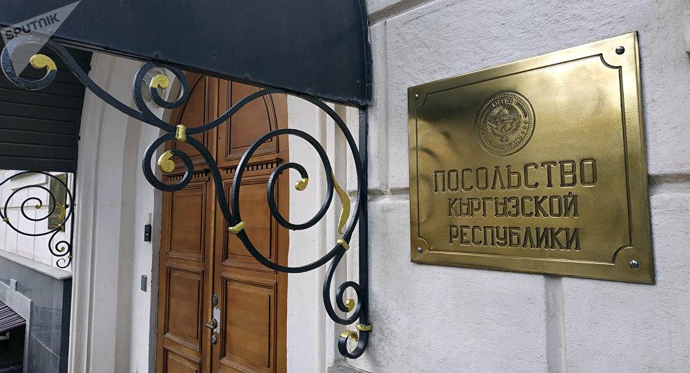 Кыргызстандын Россиядагы элчилигинин имараты. Архив