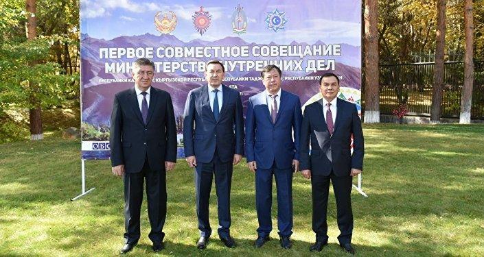 Встреча глав МВД стран Центральной Азии в Чолпон-Ате