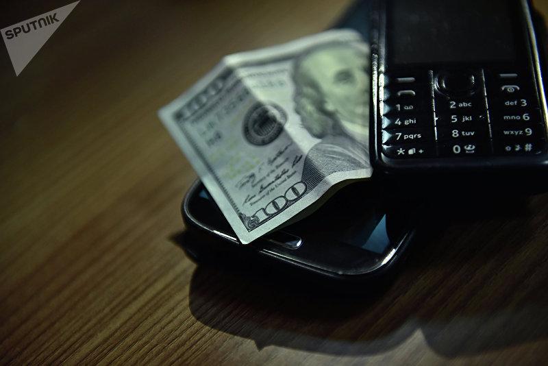 Деньги с телефоном