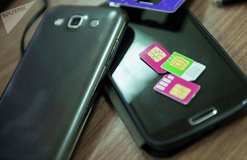 Сотовые телефоны и сим-карты