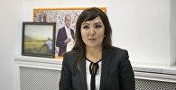 Эмгек жана социалдык өнүктүрүү министрлигинин өкүлү Айкөл Турганбаева