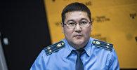 Начальник отдела международно-правового сотрудничества Генеральной прокуратуры Асылбек Акматов во время интервью на радиостудии Sputnik Кыргызстан