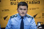 Старший прокурор отдела международно-правового сотрудничества Генеральной прокуратуры КР Талантбек Мамыров во время беседы на радио