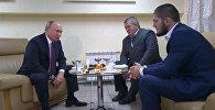 Прыгнем — мало не покажется. Полное видео встречи Путина с Нурмагомедовым