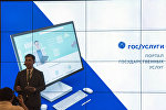 Портал государственных услуг может оказывать 10 видов услуг, рассказал на пилотном запуске ресурса заместитель председателя Госкомитета информационных технологий и связи Кубаныч Шатемиров.