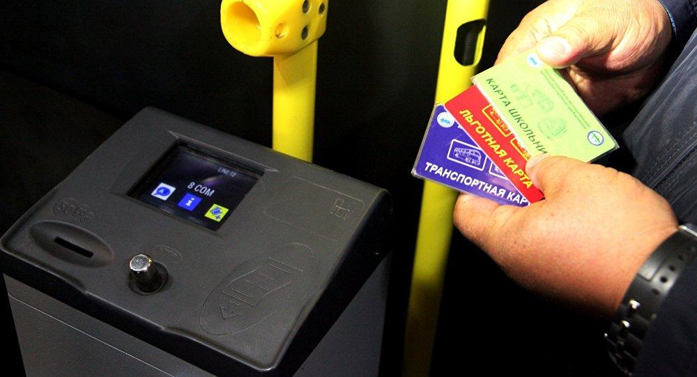 Коомдук транспортундагы электрондук билеттер. Архивдик сурөт