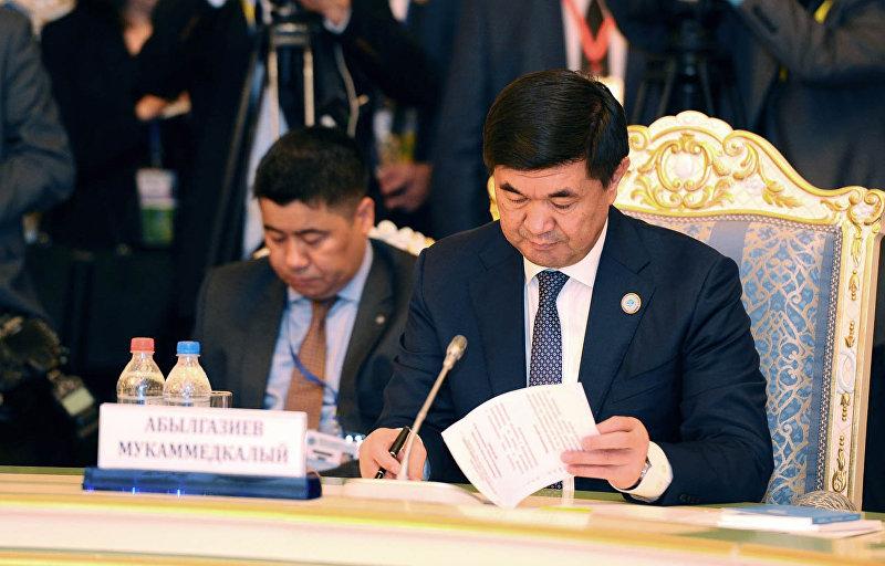Премьер-министр Кыргызской Республики Мухаммедкалый Абылгазиев на заседании Совета глав правительств государств-членов ШОС