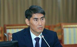 Кыргызстандын тышкы иштер министри Чыңгыз Айдарбеков. Архив