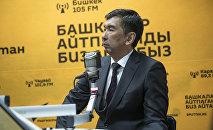Мэр Бишкека Азиз Суракматов во время интервью на радиостудии Sputnik Кыргызстан