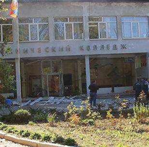 Нападение на керченский колледж