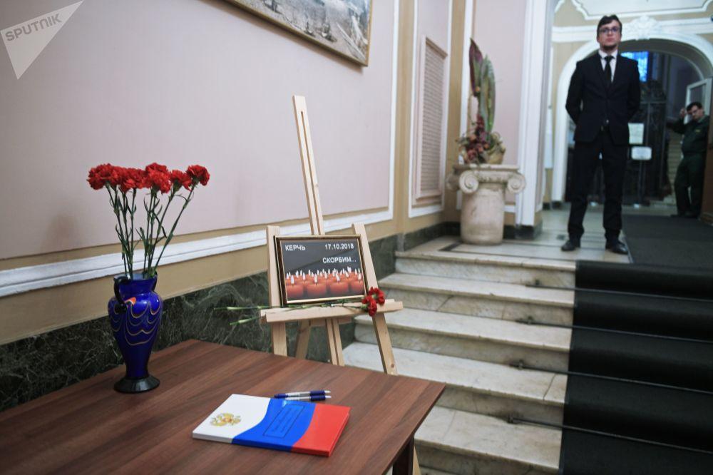 Временный мемориал памяти погибших и книга соболезнований в Санкт-Петербургском Доме национальностей в связи с происшествием в Керченском политехническом колледже.