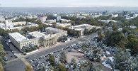 Вид на здание правительства КР на старой площади Бишкека с высоты. Архивное фото