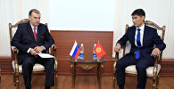 Назначенный накануне министр иностранных дел Кыргызстана Чынгыз Айдарбеков принял посла России в КР Андрея Крутько