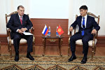 Встреча главы МИД КР Чынгыза Айдарбекова с послом России в КР Андрея Крутько
