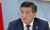 Президент КР Сооронбай Жээнбеков на совещании по вопросам реализации судебно-правовой реформы