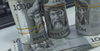 Кыргызстандык сом купюралары. Архив
