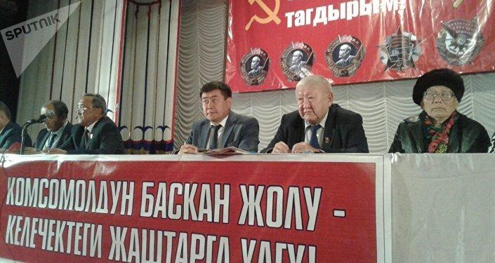 Само же мероприятие прошло в театре имени Касымалы Жантошева, там была организована выставка, посвященная ВЛКСМ