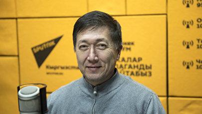 Действительный член Европейской ассоциации урологов, кандидат медицинских наук, доцент Зуфар Хакимходжаев во время беседы на радио Sputnik Кыргызстан