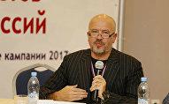 Политолог Андрей Колядин