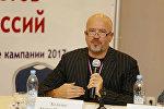 Политолог Андрей Колядин в беседе. Архивное фото