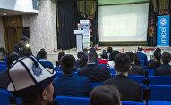 Детский фонд ООН (ЮНИСЕФ) и Университет Центральной Азии (УЦА) проводят Молодежный горный форум в Национальном музее изобразительных искусств