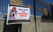 Жогорку Кеңештин имаратынын алдына Альянс Курулуш Плюс курулуш компаниясынын үлүшчүлөрү митингге чыкты