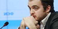 Старший эксперт Института энергетики и финансов (Россия) Сергей Кондратьев. Архивное фото