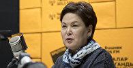 Председатель ассоциации экспортеров и импортеров Кыргызлэнд Ленара Ниязбекова во время беседы на радио Sputnik Кыргызстана
