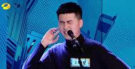 Опасно для ушей — китаец взял самую высокую ноту! Видео