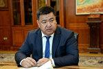Министр сельского хозяйства, пищевой мелиорации и промышленности Нурбек Мурашев