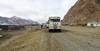 Этническим кыргызам, проживающим на Малом и Большом Памире в Афганистане, доставлена гуманитарная помощь