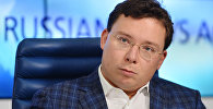 Политолог Олег Бондаренко. Архивное фото