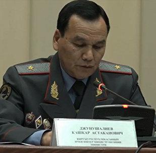 Пресс-конференция главы МВД Кашкара Джунушалиева. Прямой эфир
