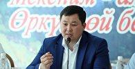 Альфа Телеком (MegaCom) компаниясынын башкы директору болуп дайындалган Акылбек Жамангулов. Архив