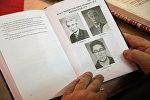 Учебные пособия по дипломатии советской Киргизии в КРСУ