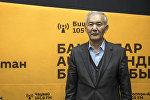 Директор Федерации органического движения Bio-KG Искендербек Айдаралиев