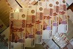5 миң рубльдар. Архивдик сүрөт