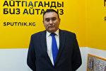 Тышкы иштер министрлигине караштуу Консулдук кызмат департаментинин жетекчиси Алмаз Имангазиев