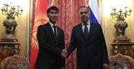 Встреча глав МИД РФ и Киргизии С. Лаврова и Ч. Айдарбекова