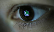 Whatsapp тиркемесинин логотиби. Архив