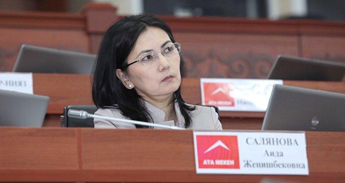 Экс-башкы прокурор Аида Салянова