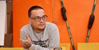 Архивное фото российского рэп-исполнителя Алексея Guf Долматова