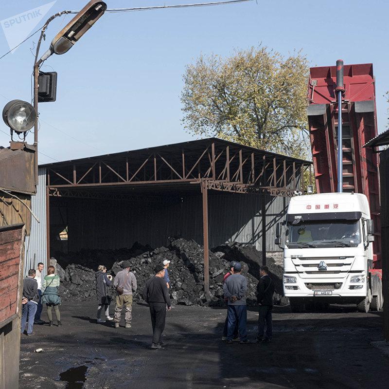Склад на улице Мурманская, где продается уголь
