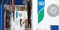 Открытие газозаправочных станций в Казани